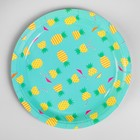 """Plate paper """"Pineapple cocktail"""" set of 6 PCs"""