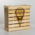 Коробка деревянная подарочная «Лучшему из лучших», 30 × 30 × 15 см