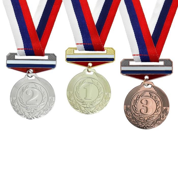 Медаль призовая с колодкой триколор, 1 место, золото, d=4 см