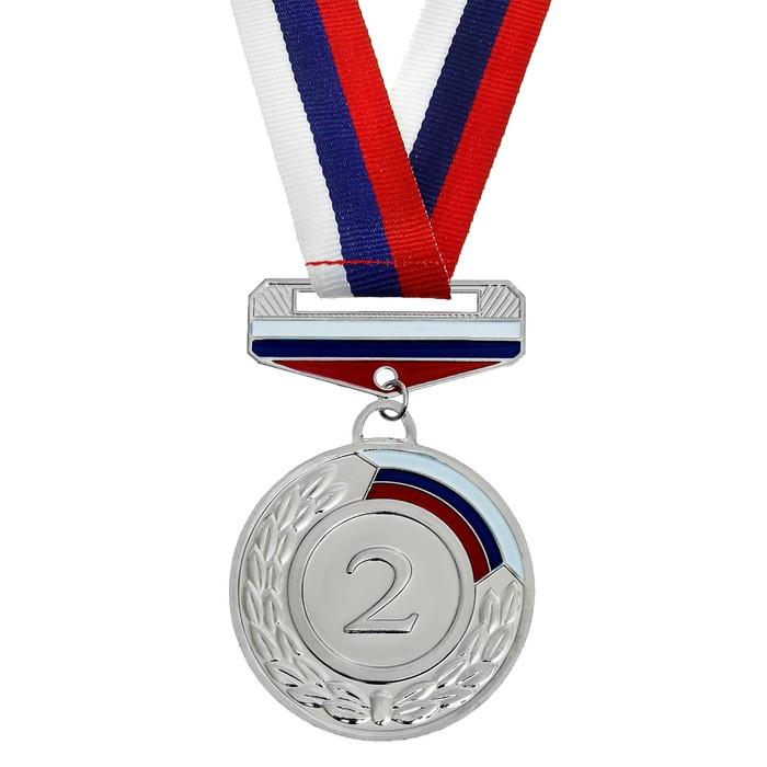 Медаль призовая с колодкой триколор, 2 место, серебро, d=5 см