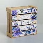 Коробка деревянная подарочная Present, 20 × 20 × 10 см