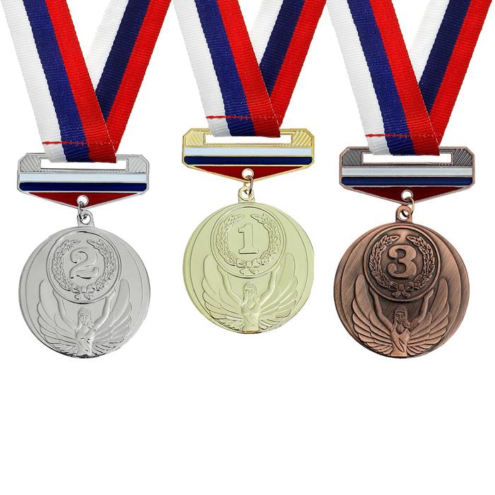 Медаль призовая с колодкой триколор, 3 место, бронза, d=4,5 см