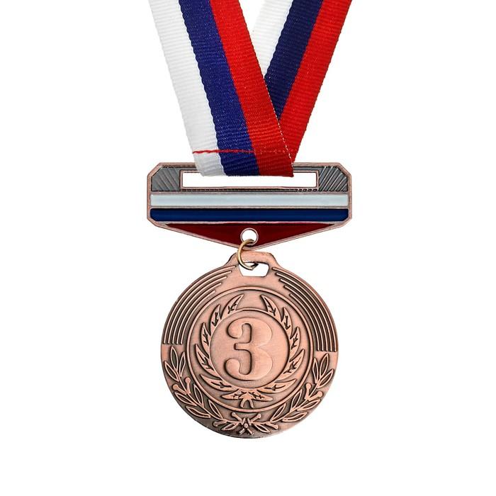 Медаль призовая с колодкой триколор, 3 место, бронза, d=4 см