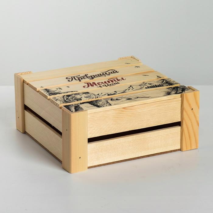 варианты коробочки для фотографий из дерева в наличии рецепты