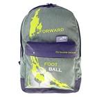 Рюкзак молодежный Luris Эра 38x28x19 см для мальчика, эргономичная спинка «Футбол»