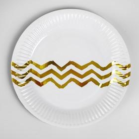 Тарелка бумажная «Орнамент», набор 6 шт.