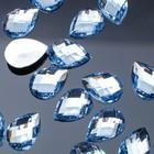 Стразы плоские капля, 10*14 мм, (набор 20шт), цвет голубой