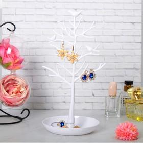 """Подставка для украшений """"Птички на дереве"""", 15,5*15,5*32 см, цвет белый"""