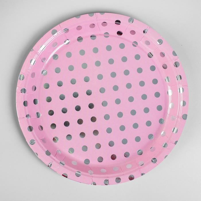 Тарелка бумажная «Горох», набор 6 шт., цвет розовый