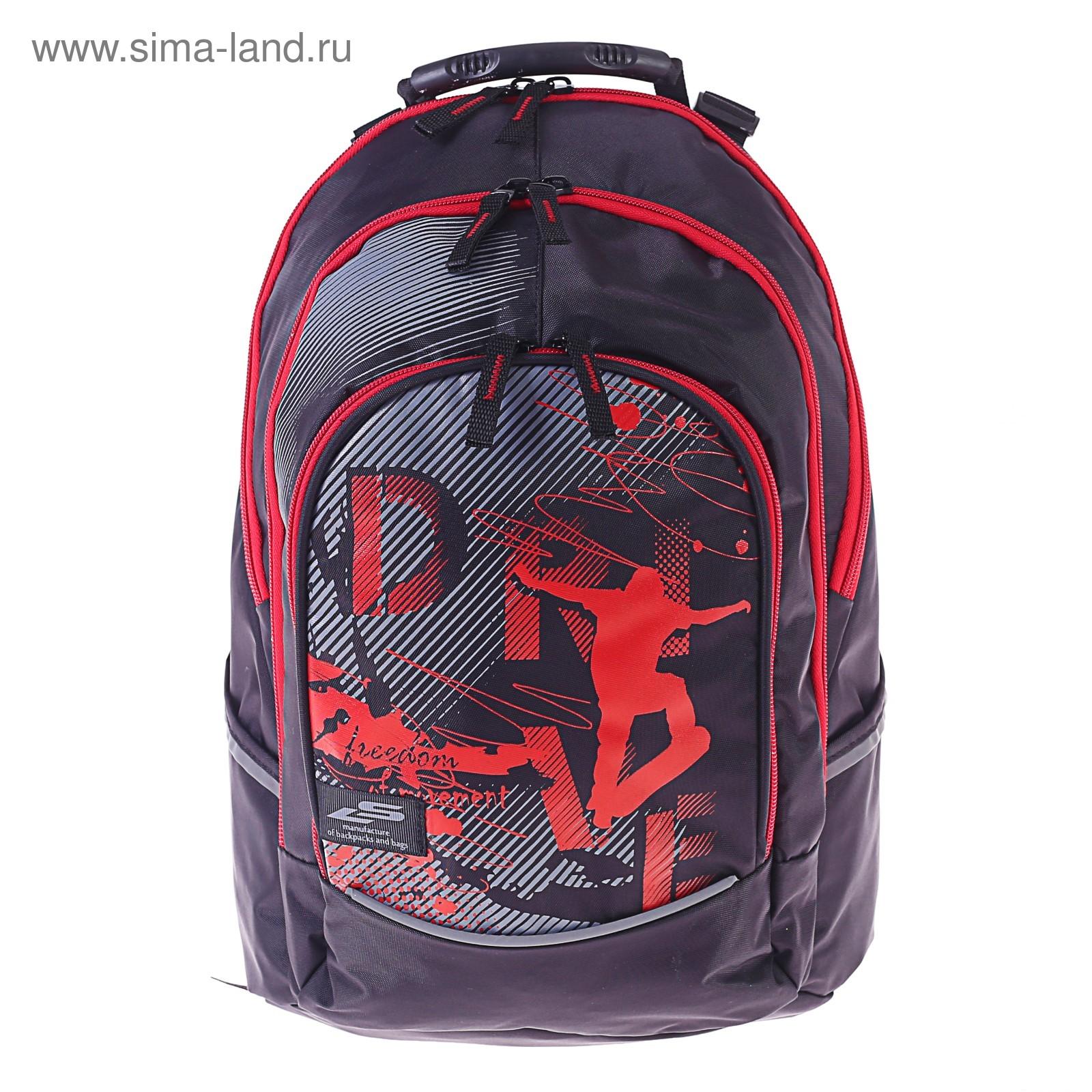 d360cb057d28 Рюкзак школьный с эргономической спинкой Luris Спринт 37x26x13 см для  мальчика, «Скейт»