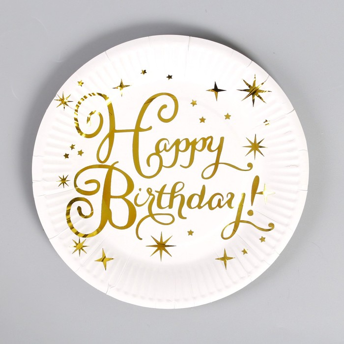 """Plate paper """"happy Birthday"""" with stamping, set of 6 PCs"""
