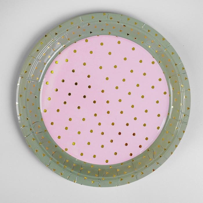 Тарелка бумажная «Конфетти», набор 6 шт., цвет серо-розовый