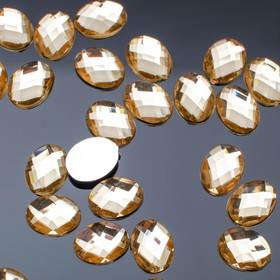 Rhinestone flat oval, 7,5*10mm (set of 30pcs), color gold