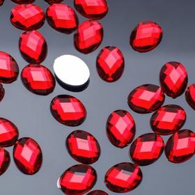 Стразы плоские овал, 7,5*10 мм, (набор 30шт), цвет темно-красный