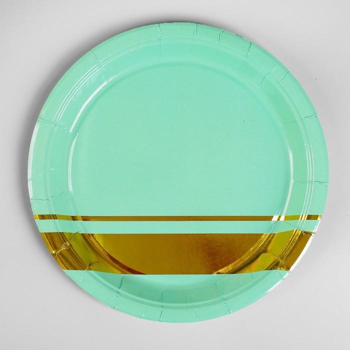 Тарелка бумажная «Полосы», набор 6 шт., цвет бирюзовый