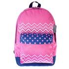 Рюкзак молодежный Luris Эра 38x28x19 см для девочки, эргономичная спинка «Зигзаг»