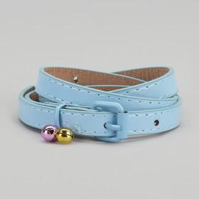 Ремень детский «Эрика», лаковый, пряжка и хомут в цвет ремня, ширина 1,5 см, цвет голубой