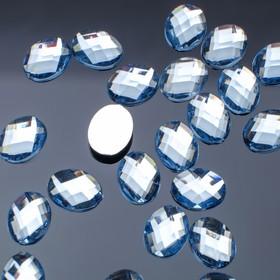 Rhinestone flat oval, 7,5*10mm (set of 30pcs), color blue