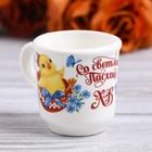 Пасхальная Кружечка для святой воды «Цыплята», 5,5 х 4 х 3 см