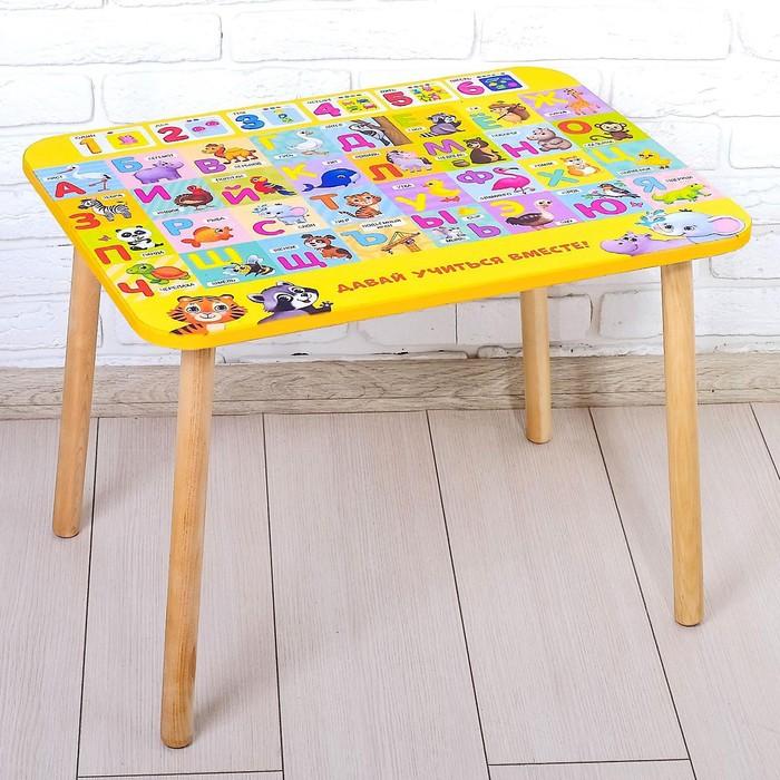 Стол с деревянными ножками «Алфавит 3»