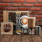 """Coffee set """"a Gift to someone who loves a perfect coffee"""""""