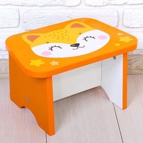 Стул-подставка для умывания детский «Лисичка» Ош
