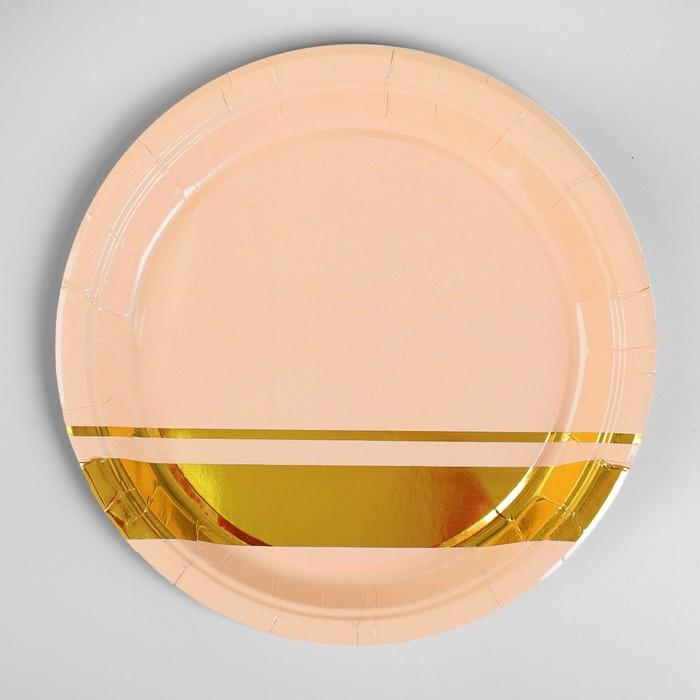 Тарелка бумажная «Полосы», набор 6 шт., цвет бежевый