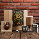 """Coffee set """"For lovers"""""""