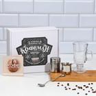 """Coffee set """"coffee lover"""""""