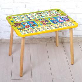 Стол с деревянными ножками «Алфавит 5»