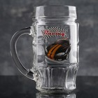 Кружка для пива 500 мл Sport Cars, рисунок МИКС