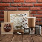 """Coffee set """"Coffee Lovers"""""""