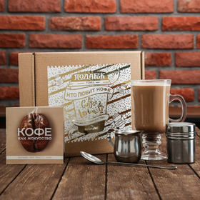 "{{photo.Alt || photo.Description || 'Кофейный набор ""Coffee Lovers""'}}"