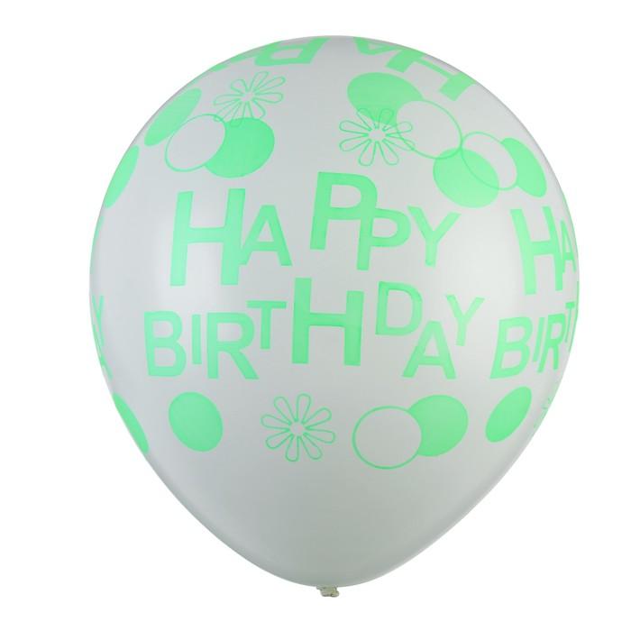 "Шар латексный 17"" Happy Birthday, зелёная надпись, 1 шт., цвет белый - фото 308468367"