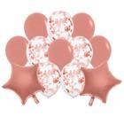 """Букет из шаров """"Праздничный"""" конфетти, фольга, латекс, набор 12 шт, цвет розовое золото"""