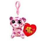 Мягкая игрушка-брелок «Леопард» пурпурный, 8 см