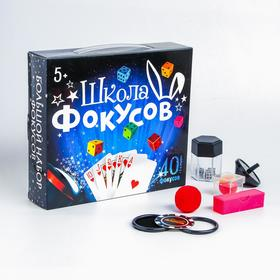 Great magic kit 40 magic + 5 gift