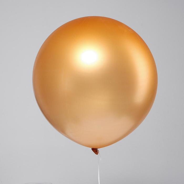 """Шар латексный 32"""" «Макарун», 1 шт., цвет золотой - фото 308469827"""