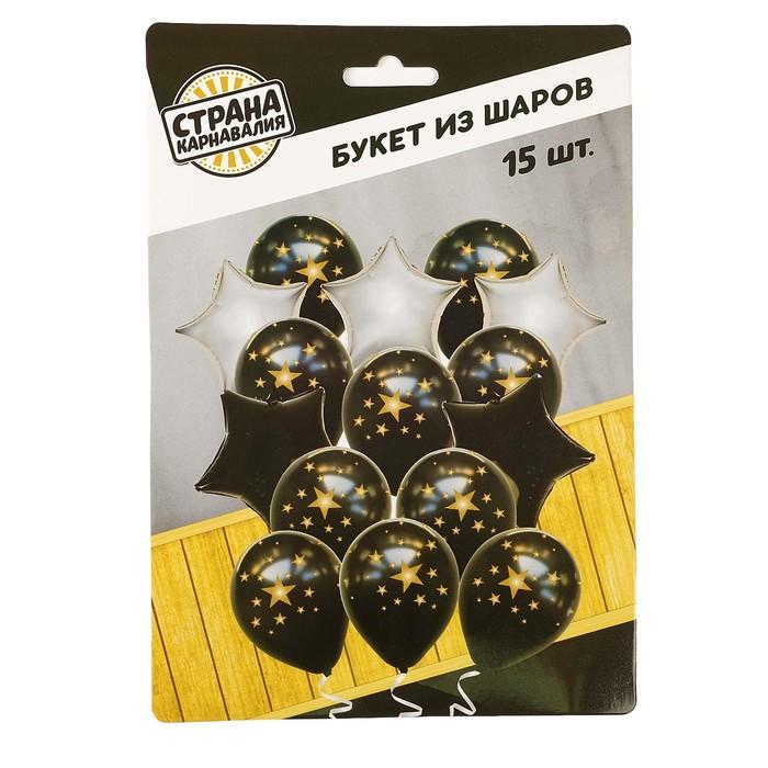 """Букет из шаров  """"Ночь"""", фольга , латекс, лента, набор 15 шт"""