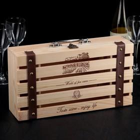 "Ящик для хранения вина 35×20 см ""Феррара"""
