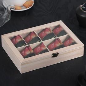 """Ящик для хранения чайных пакетиков 25х18,5х5 см """"Ахмадабад"""" 8 ячеек"""