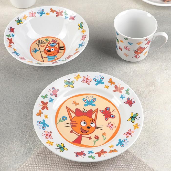 """Набор посуды детский """"Три кота. Бабочки"""", 3 предмета"""