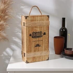 "Ящик для хранения вина 35×20 см ""Ливорно"""