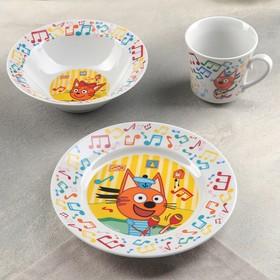 """Набор посуды детский """"Три кота. Нотки"""", 3 предмета"""