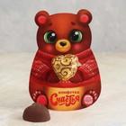 """Шоколадная конфета на открытке """"Конфетка счастья"""", 15 г"""