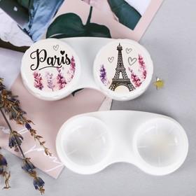 Контейнер для контактных линз 'Париж', 6,3 х 2,5 см Ош