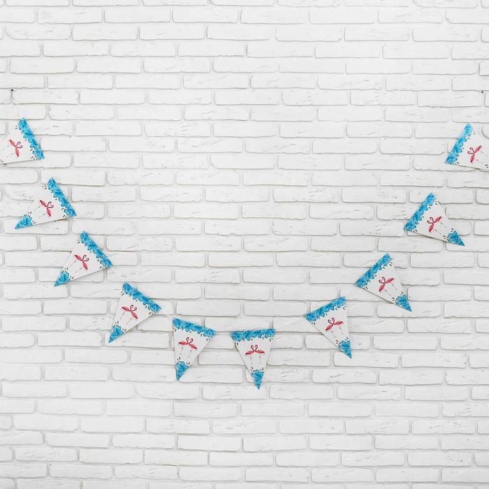 Гирлянда «Фламинго», 3 м, цвет голубой