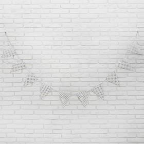 Гирлянда «Горох», 3 м, цвет серебряный