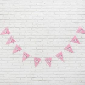 "Garland ""Unicorn"" 3 m, color pink"