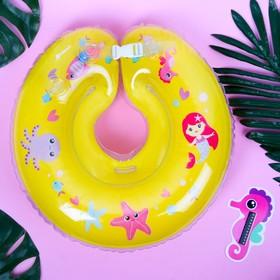 Детский набор для купания «Русалочка», 2 предмета: круг + термометр